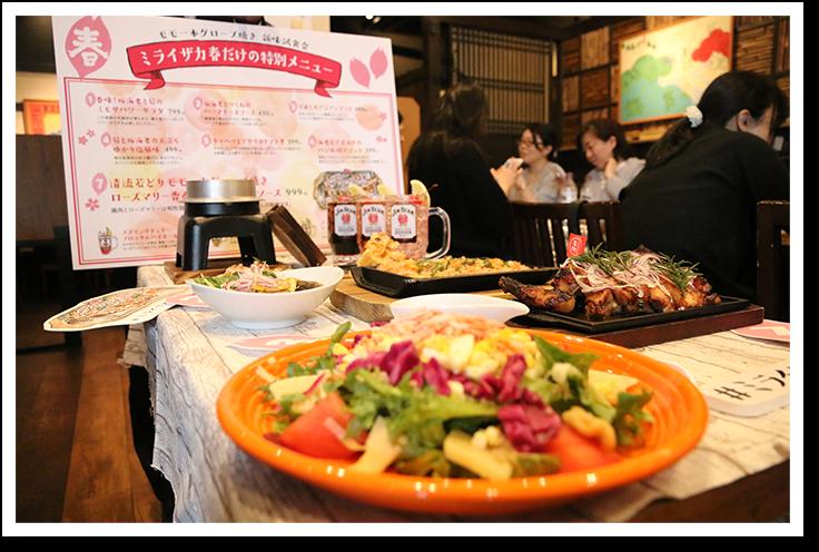 ミライアンバサダー企画第2弾 グローブ揚げ新味試食会の写真1