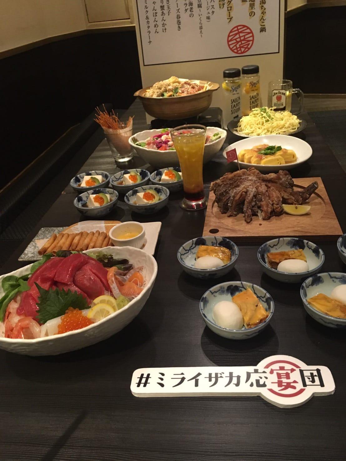 忘年会コース試食会を行いました! お集まりいただき、ありがとうございます。