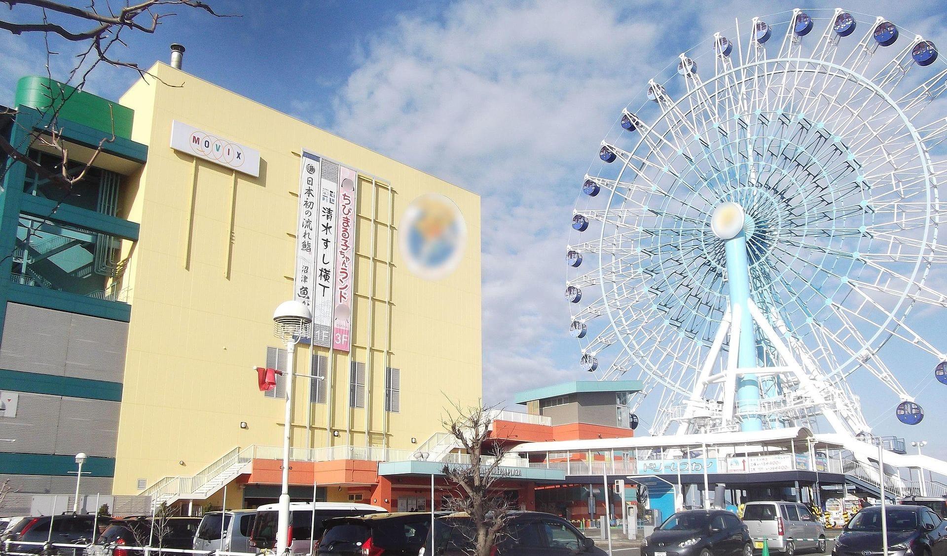 【家族旅行】静岡の人気スポットに行った後は、「ミライザカ」清水西口駅前店へ!