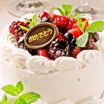 お祝い用のホールケーキを有料でご用意できます。